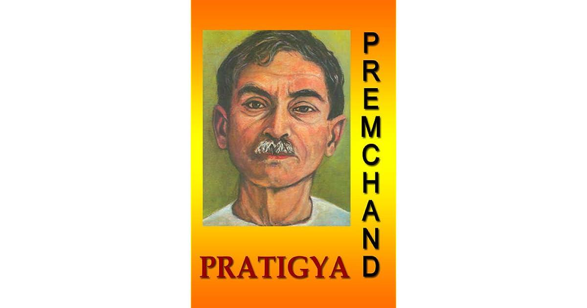 Pratigya by Munshi Premchand