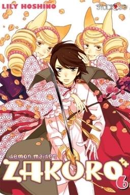 Demon Maiden Zakuro