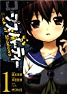 Corpse Party: Book of Shadows Vol. 1 (Corpse Party: Book of Shadows, #1)