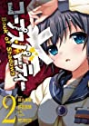 Corpse Party: Book of Shadows Vol. 2 (Corpse Party: Book of Shadows #2)