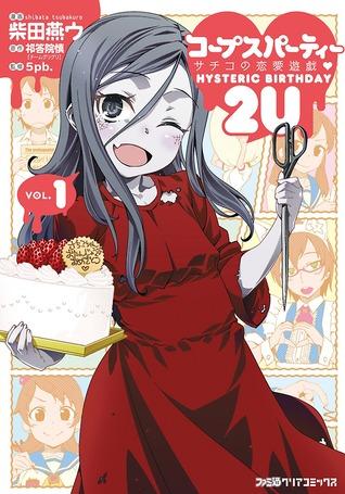 Corpse Party Sachiko S Game Of Love Hysteric Birthday 2u Vol