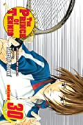 The Prince of Tennis, Volume 30: The Boys from Okinawa