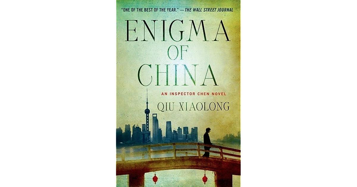 Qiu Xiaolong Ebook
