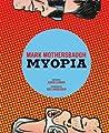Myopia: It's a Beautiful World