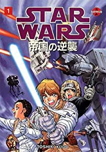 Star Wars: The Empire Strikes Back, Volume 1