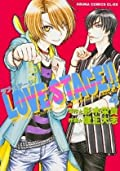 Love Stage!! 4