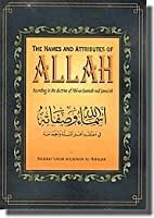 The Names and Attributes of Allah According to the Doctrine of Ahlul Sunnah w'al Jama'aa