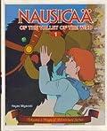 Nausicaa of the Valley of the Wind: Tokuma's Magical Adventure, Vol. 1