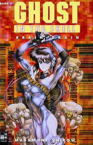 Brain Drain Ghost In The Shell 7 8 By Masamune Shirow