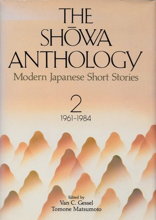 The Showa Anthology 2: Modern Japanese Short Stories 1961-1984