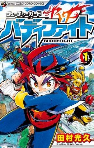 Future Card Buddyfight - Vol.1 (Tentomushi Comics) Manga