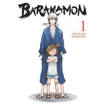 Barakamon Vol 1 By Satsuki Yoshino