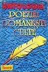 Antologia poeziei românești culte by Florin Șindrilaru