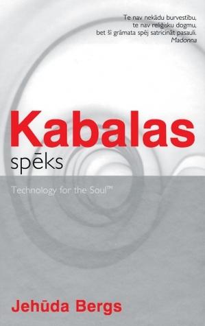 Kabalas spēks by Yehuda Berg