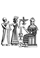 Himno a Inanna