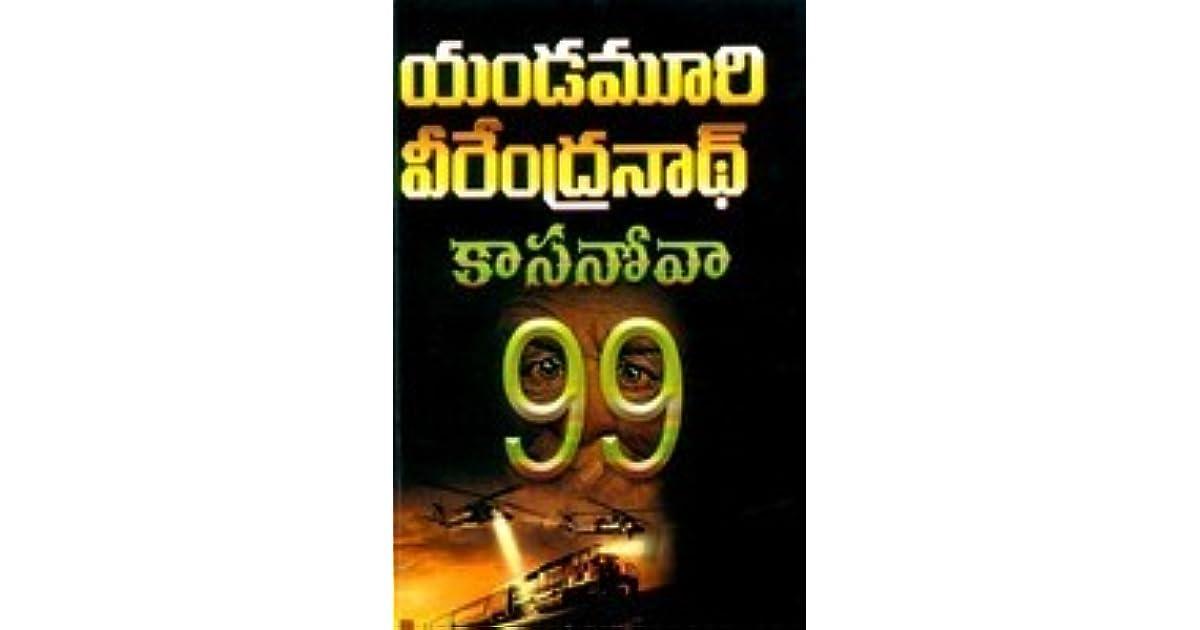 yandamuri veerendranath novels free  pdf