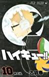 ハイキュー!! 10 [Haikyū!! 10]
