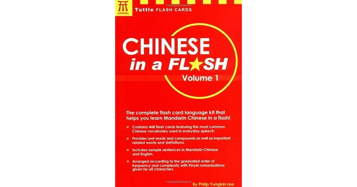 Chinese in a Flash