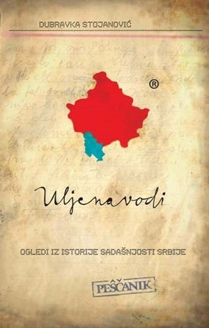 Ulje na vodi: ogledi iz istorije sadašnjosti Srbije