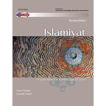 o levels islamiat syllabus Cambridge o'level islamiat (2058) syllabus 2011 for full syllabus ( click here ) paper 1 1 major themes of the qur'an three groups of passages are set for close.