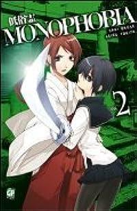 Monophobia 2 (edizione italiana)