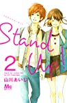 Stand Up! 2 (Stand Up! #2)