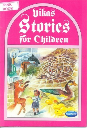 Vikas Stories for Children Pink Book