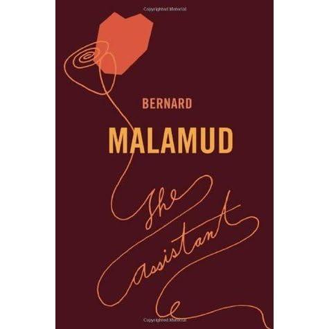 The Magic Barrel of Bernard Malamud