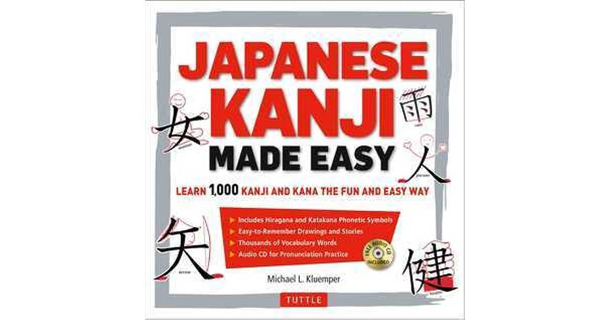 Japanese Kanji Made Easy: (JLPT Levels N5 - N2) Learn 1,000