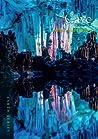 Cave by Ralph Crane
