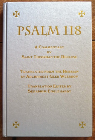 Psalm 118: A Commentary