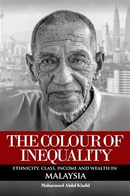 The Colour of Inequality Book Cover