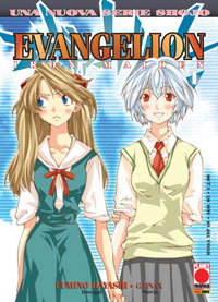 Evangelion: The iron maiden 2nd, Vol. 1
