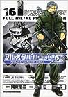 Full Metal Panic! Sigma, Vol.16 by 上田 宏