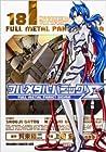 Full Metal Panic! Sigma, Vol. 18 by 上田 宏