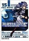 Full Metal Panic! Sigma, Vol. 15 by 上田 宏