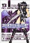 Full Metal Panic! Sigma, Vol. 13 by 上田 宏