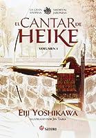 El cantar de Heike (vol. 1)