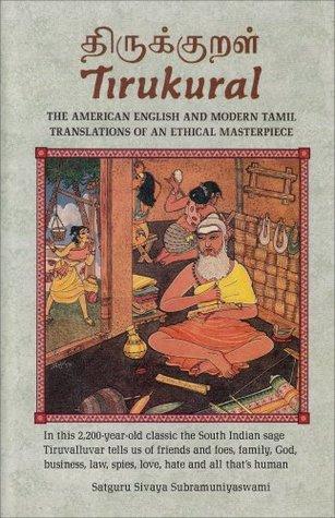 Holy Kural - Thirukkural in Tamil with English Translations