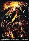 オーバーロード 1 不死者の王 (Overlord Light Novels, #1)