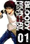 ブラッディ・マンデイ ラストシーズン 1 [Bloody Monday by Ryou Ryumon