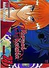 Rurouni Kenshin, Volume 27