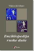 Enciklopedija ruske duše