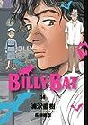 ビリーバット 14 [Birii Batto 14] (Billy Bat #14)