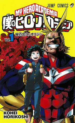 僕のヒーローアカデミア 1 [Boku No Hero Academia 1] (My Hero Academia, #1)