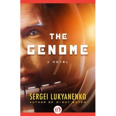 The Genome By Sergei Lukyanenko