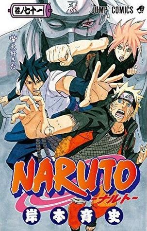 NARUTO -ナルト- 71 (Naruto, #71) by Masashi Kishimoto