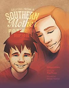 Lessons from a Southern Mother