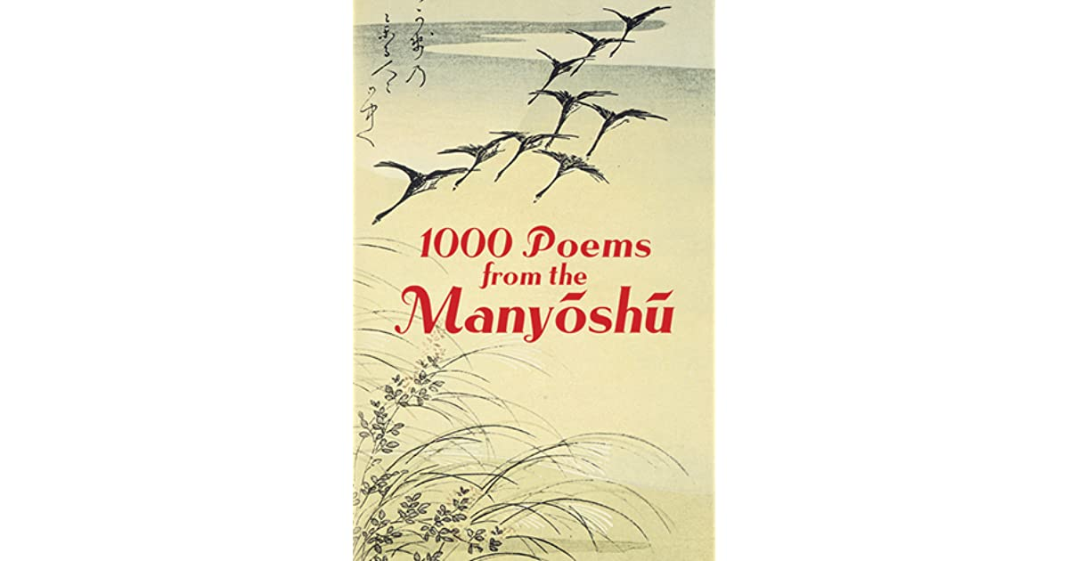 poems from the manyoshu by otomo no yakamochi