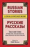 Russian Stories/Русские Рассказы: A Dual-Language Book